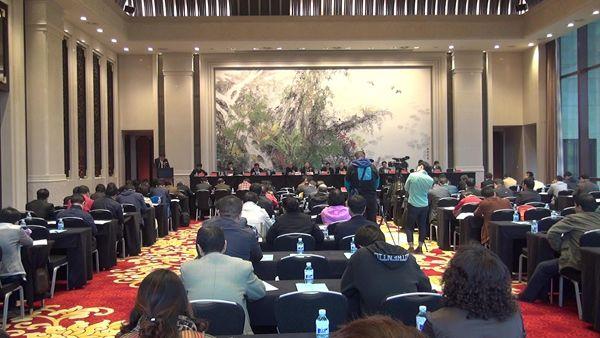 京津冀再制造产业协同发展高峰论坛